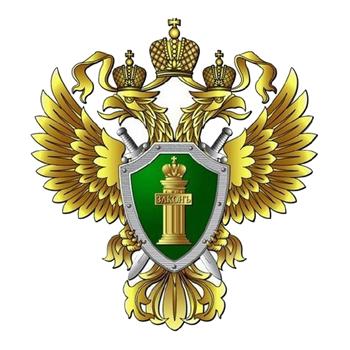 Прокуратура Автозаводского района г.о. Тольятти разъясняет