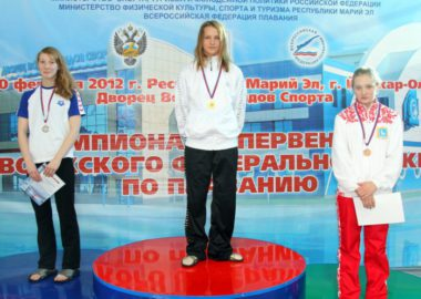 Чемпионат ПФО в Йошкар-Оле