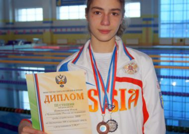 Чемпионат России среди ЛИН