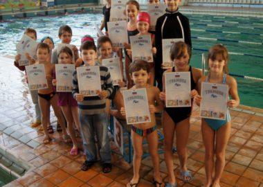 Умею плавать-2012