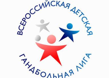Финал ВДГЛ в Москве: итоги