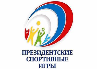 Спартакиада юношей Тольятти: итоги первого этапа