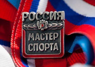 Буракова и Кудряшова – МС!