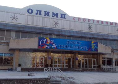 План «Олимпа» на март