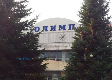 План «Олимпа» на октябрь