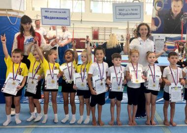 «Юный гимнаст» в Тольятти: итоги