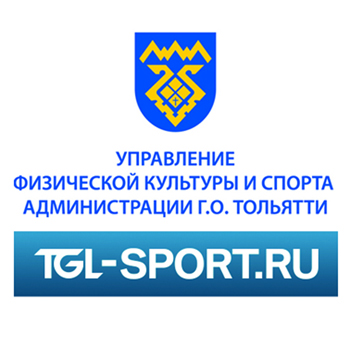 УФиС администрации г.о. Тольятти